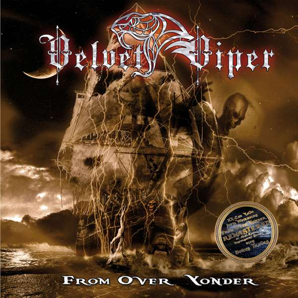 VELVET VIPER - From Over Yonder (Remastered) - Ltd. BLACK LP